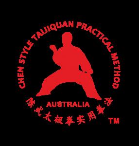 Practical Method Logo trademark of Master Chen Zhonghua