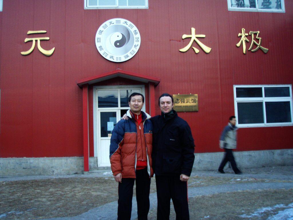 Sifu James Strider Beijing - 2007